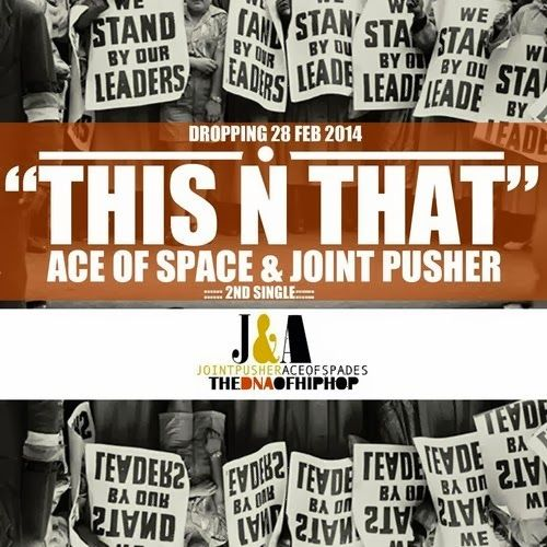 #AceOfSpace #JointPusher #RitualMedia  http://thekingpimp.blogspot.com/2014/03/new-music-ace-of-space-joint-pusher.html