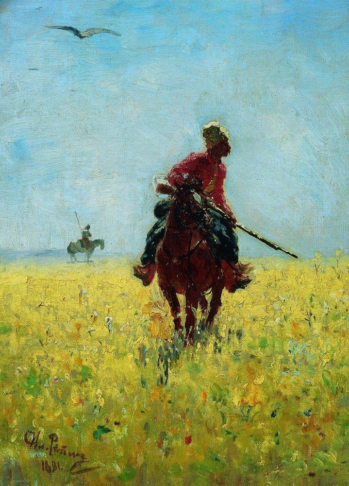 Ilja Repin - Auf der Fährte -1881