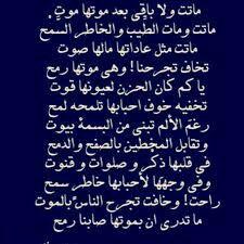 جدتي الغالية Arabic Love Quotes Love Quotes Quotes