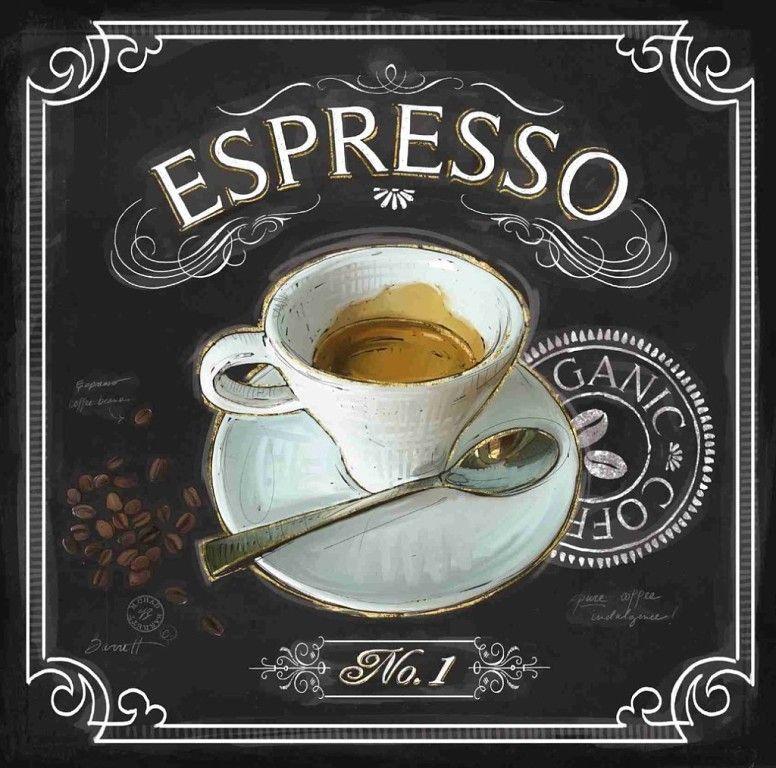 чай кофе брянск кафе
