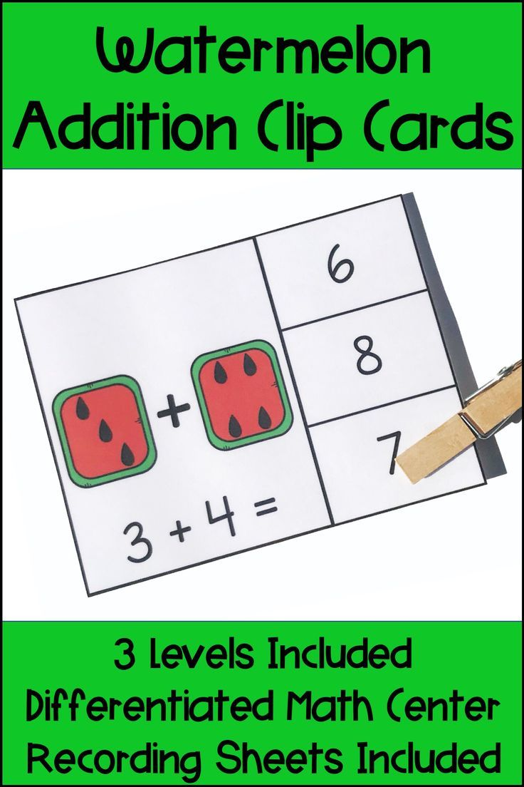Watermelon Addition Clip Cards Differentiated Math Centers Differentiation Math Math Centers Differentiated Math Centers [ 1104 x 736 Pixel ]