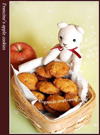 soaring mind:Francine 的蘋果餅乾 - 樂多日誌