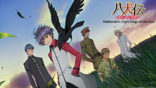 'Hakkenden: Eight Dogs Of The East' Anime Getting Second Season
