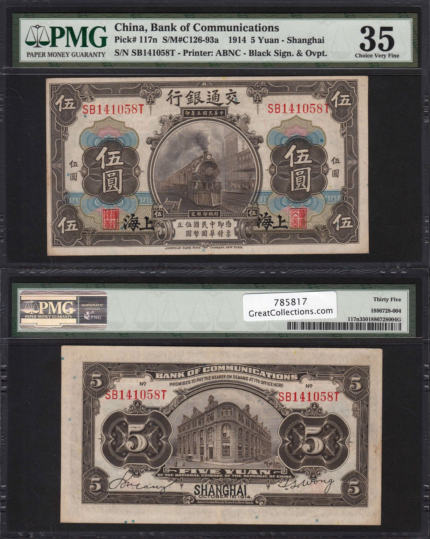China 1914 5 Yuan Bank Of Communications Note Shanghai Office Scwpm 117n Pmg Choice Very Fine 35 China 1914 Yuan Bank Of Coin Auctions Shanghai Old Coins