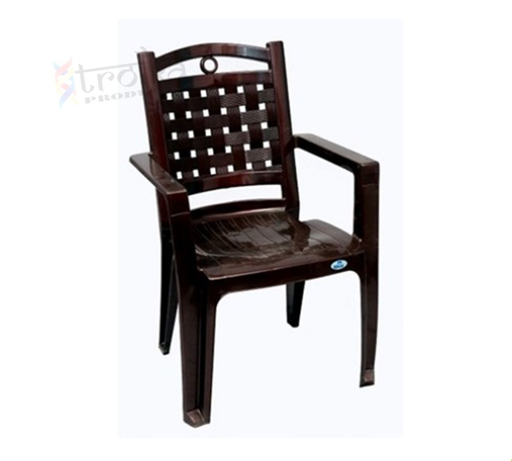 Nilkamal chair 2196 is made up of high quality plastic with a ...