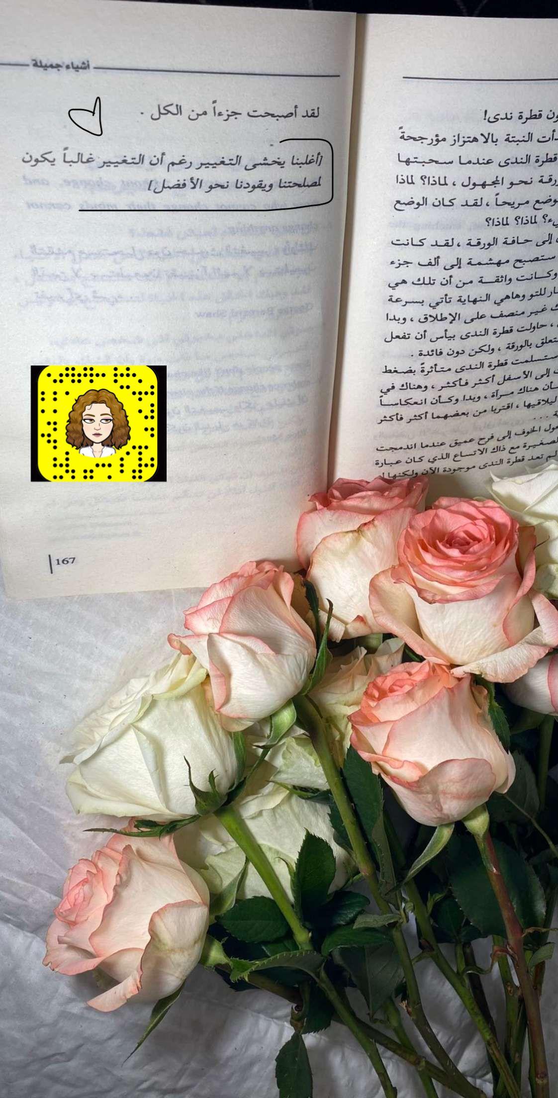 يا قمري والقاف عي ن Book Cover Books