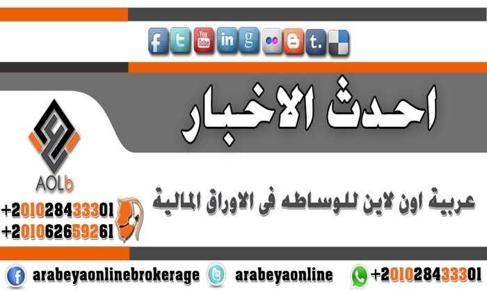 الاهرام للطباعة و التغليف Eppk Ca محضر اجتماع مجلس ادارة الشرك