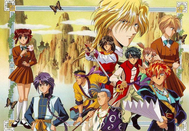 Related image Fushigi yûgi, Anime, Anime nerd