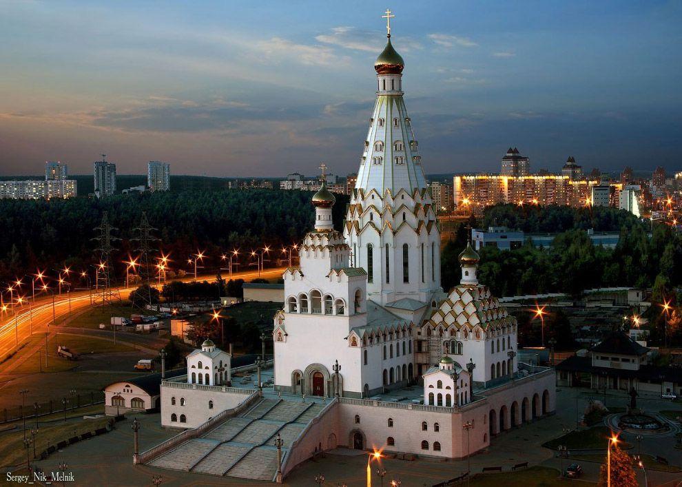 Храм-памятник в честь Всех святых в Минске.   Соборы ...