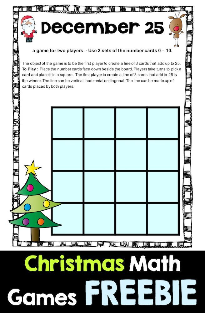 FREE Christmas Math Games from Games 4 Learning - December 25 math ...