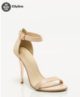 As Seen On CityLine. Le Chateau: Leather-Like Ankle Strap Sandal, $59.95