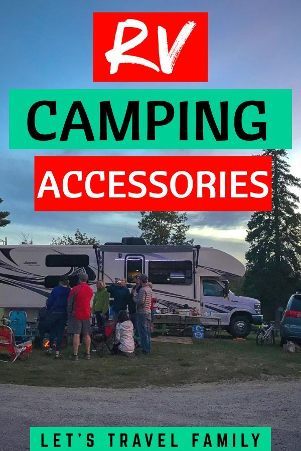 Christmas Or Birthday Gift Ideas For Campers RVers If You Are Looking A Great Idea Families That Like To RV Camp Then Check Out Our