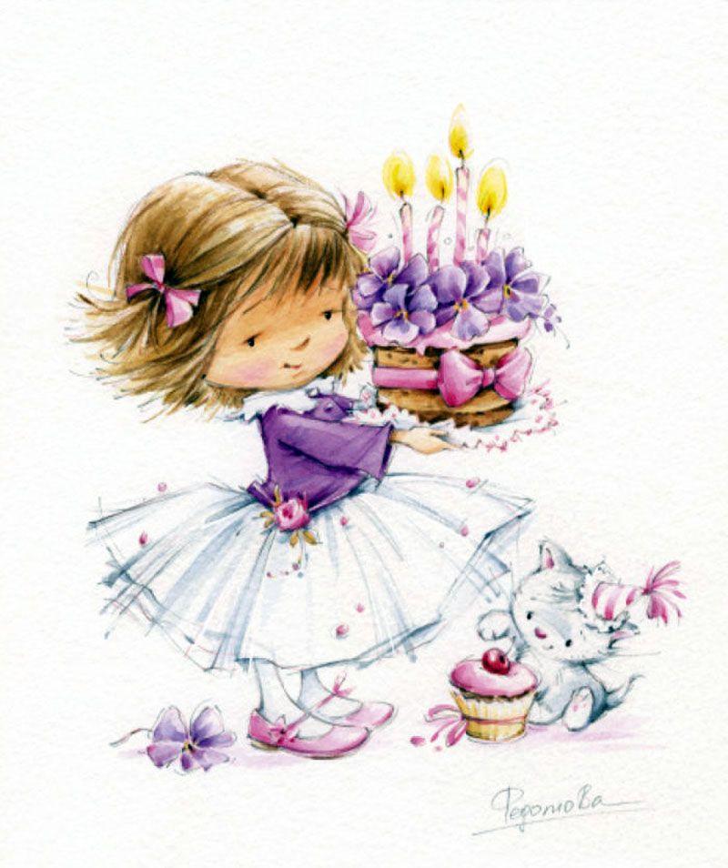 С днем рождения картинки маленькая девочка