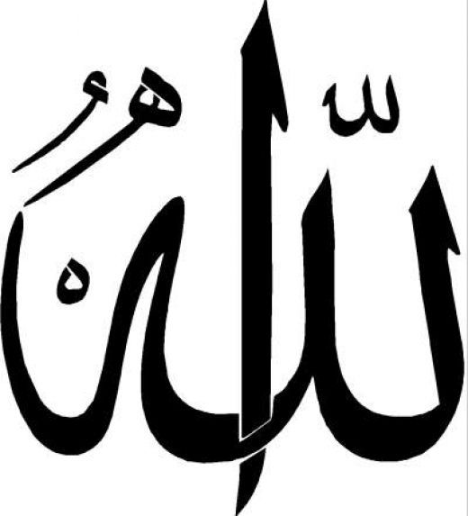 Islam Muslim Symbol Islam Religion Symbols Projects To Try