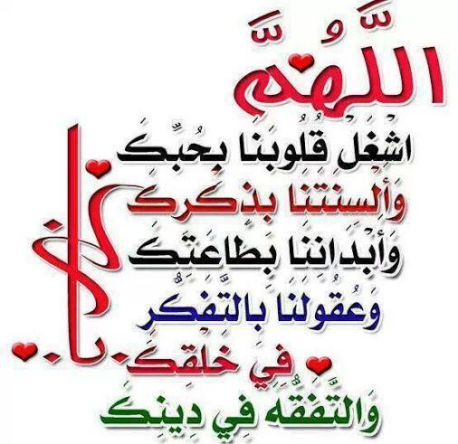 شكر الله على نعمه Arabic Calligraphy Picture Albums Greetings