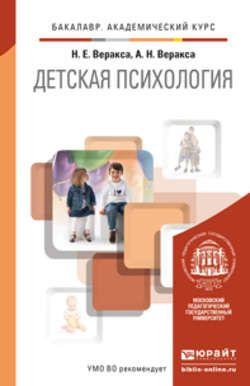 Контекстная реклама учебник скачать бесплатно