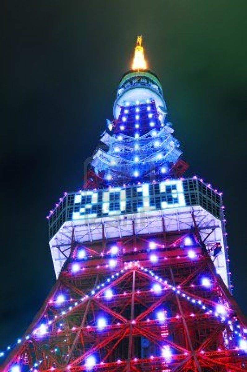 -Happy New Year 2013