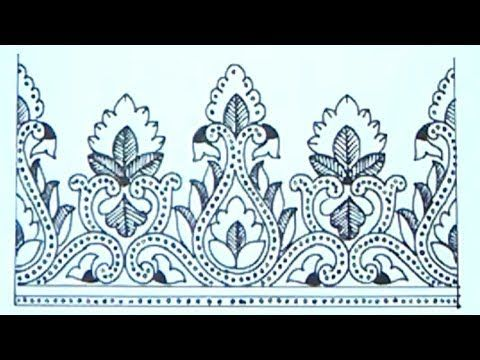Youtube Draw Embroidery Saree Borders Design S For Hand Embroidery