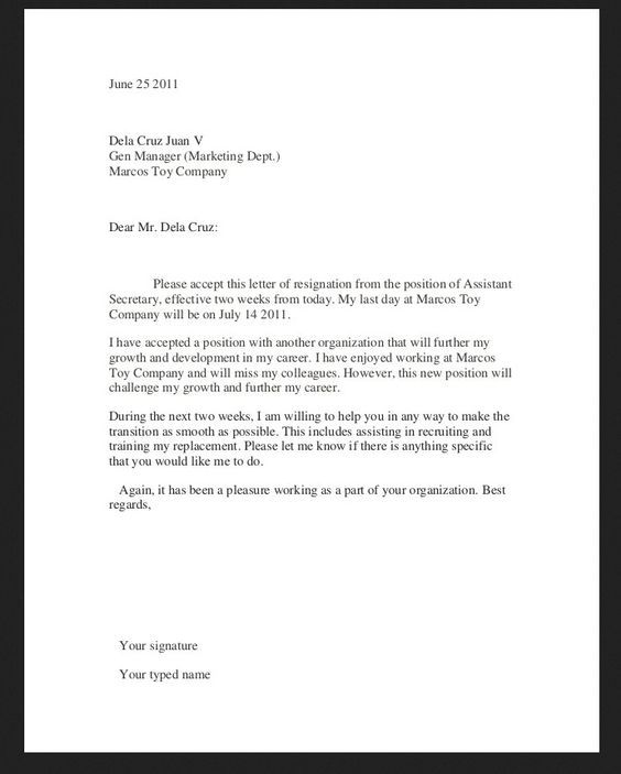 Resignation letter template Examples -    resumesdesign - free example of resignation letter