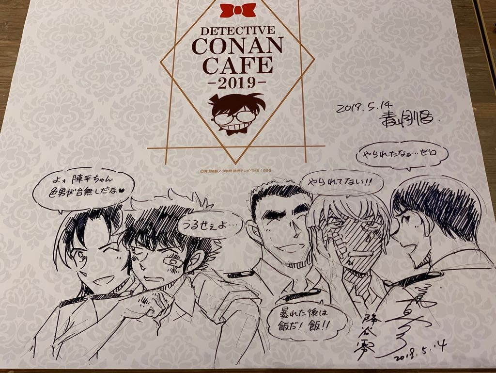 ghim của lovelysakura777 tren 名探偵コナン vũ khi