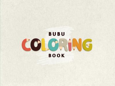 Bubu Coloring Book Logo Design Examples Logo Design Music Logo Design