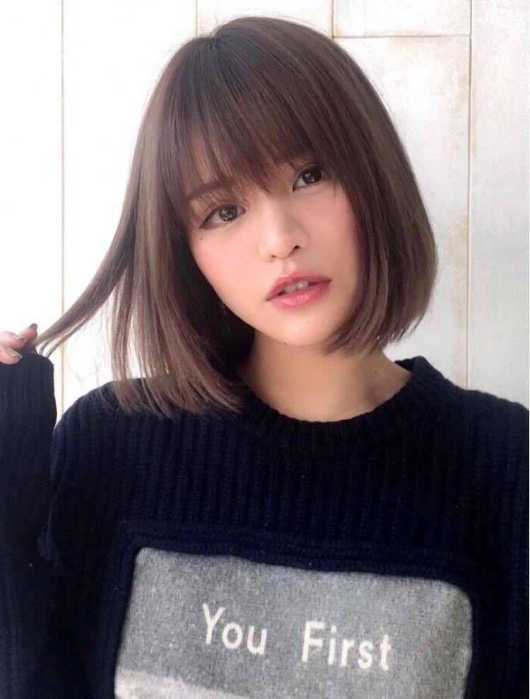 Pin By Liia Maurer On Hair Medium Hair Styles Hair Styles Short Hair Styles