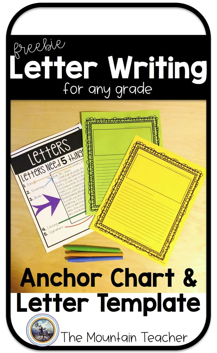 Freebie letter writing for any grade second grade pinterest freebie letter writing for any grade spiritdancerdesigns