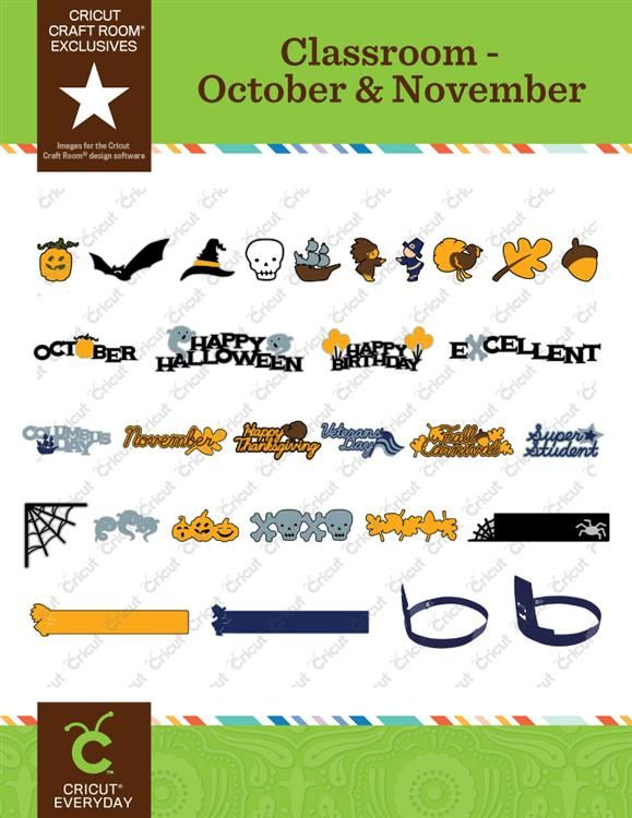 Cricut Craft Room Exclusives Classroom October November