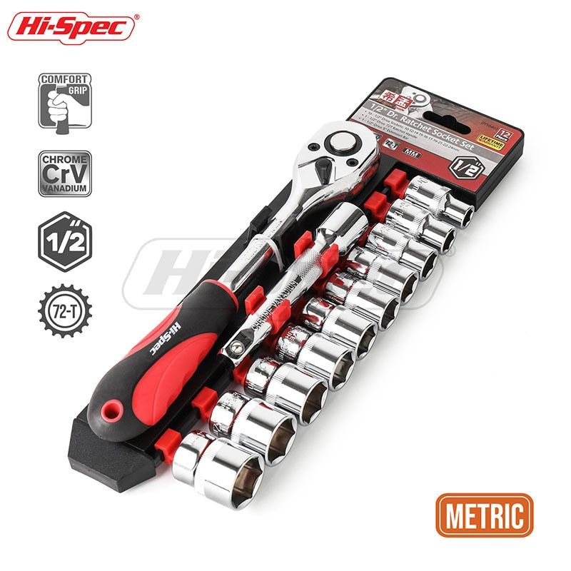 3 Way Hex Wrench Spanner Cycling Mountain Bicycle Repair Tool OJ