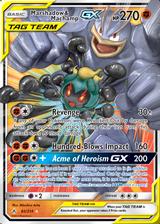 61//214 Kräfte im Einklang Pokemon Karte Sleimok /& Alola-Sleimok GX
