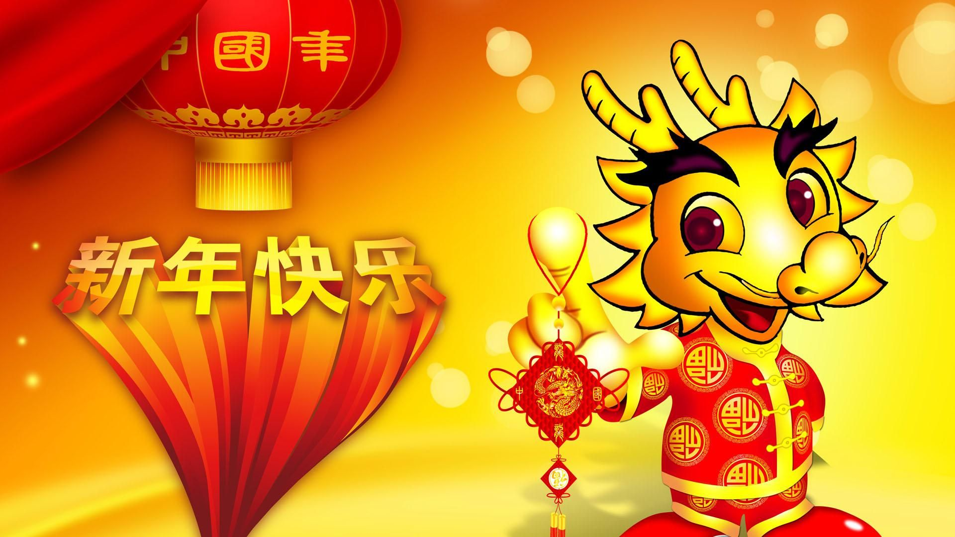 explore chinese love quotes holiday festival and more gong xi fa cai