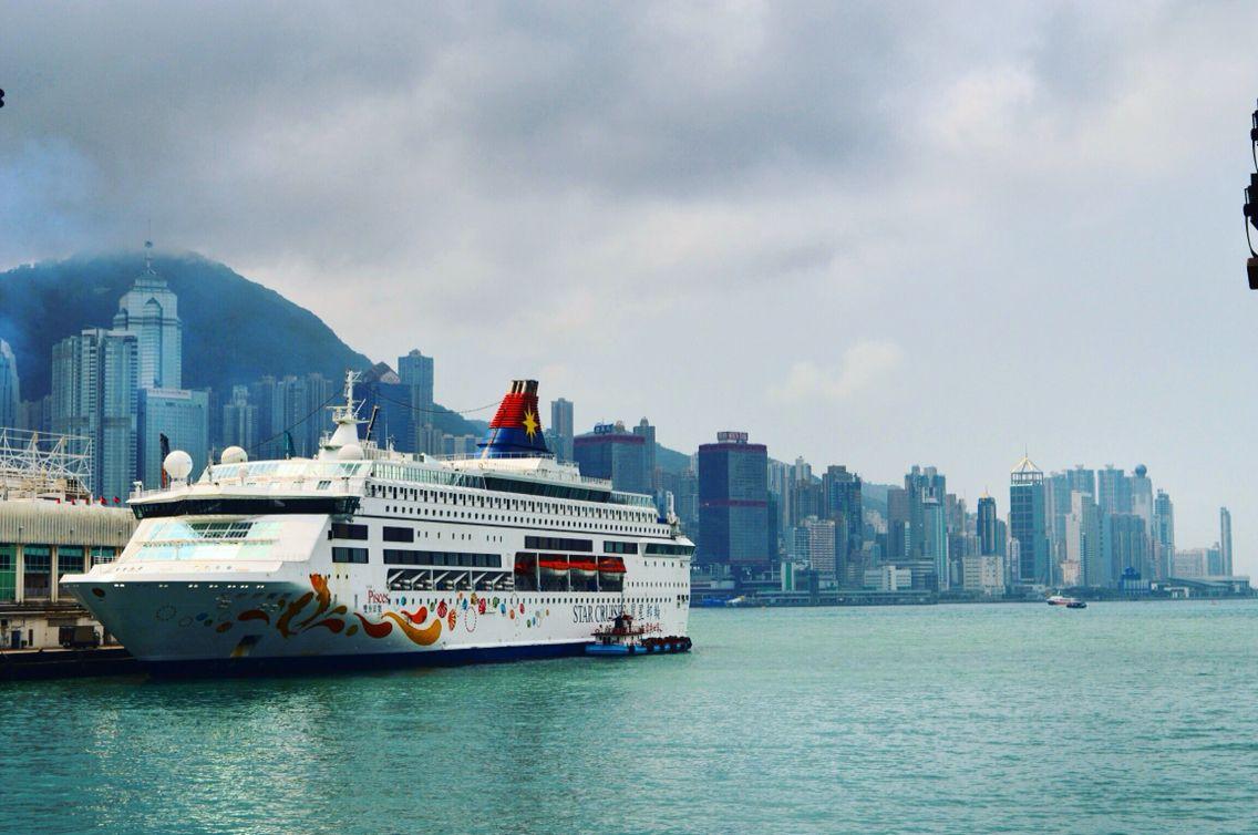 Ocean terminal, Hong Kong
