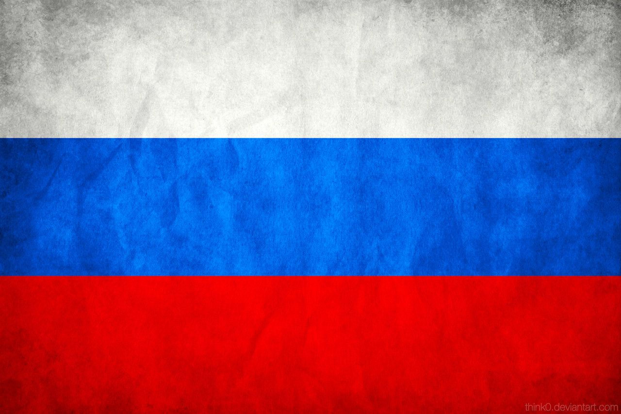Russia Grungy Flag By Think0 Russia Flag Russian Flag Flag
