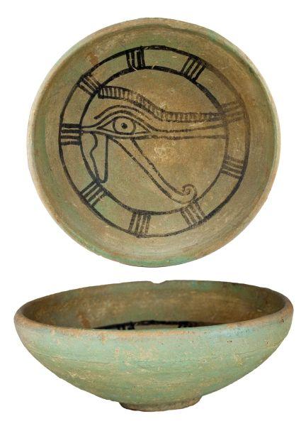 Antique Hammered Brass Egyptian Hieroglyphs Bowl | Chairish |Egyption Bowls