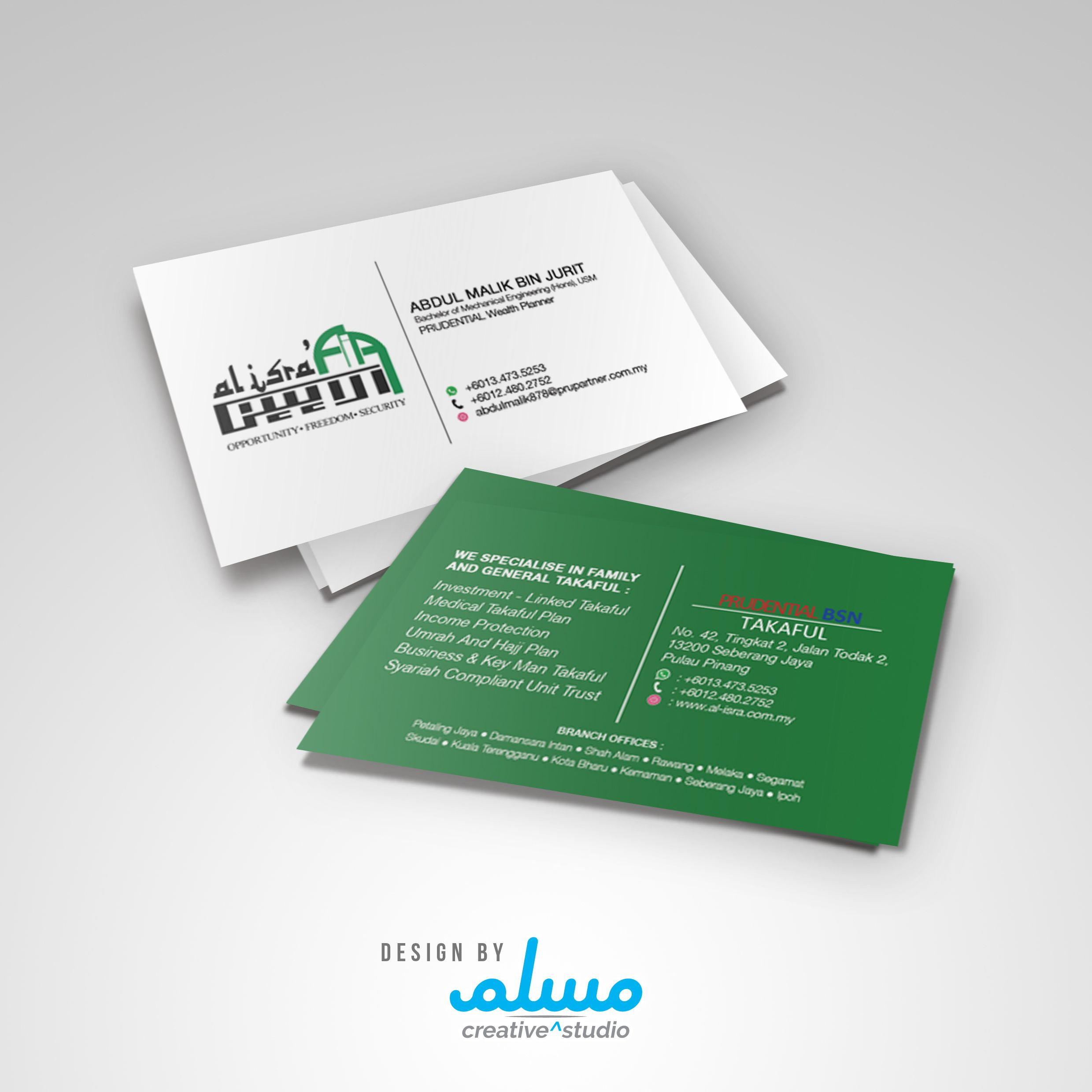 Business card for al isra 39 my art pinterest business for Interior designs company names
