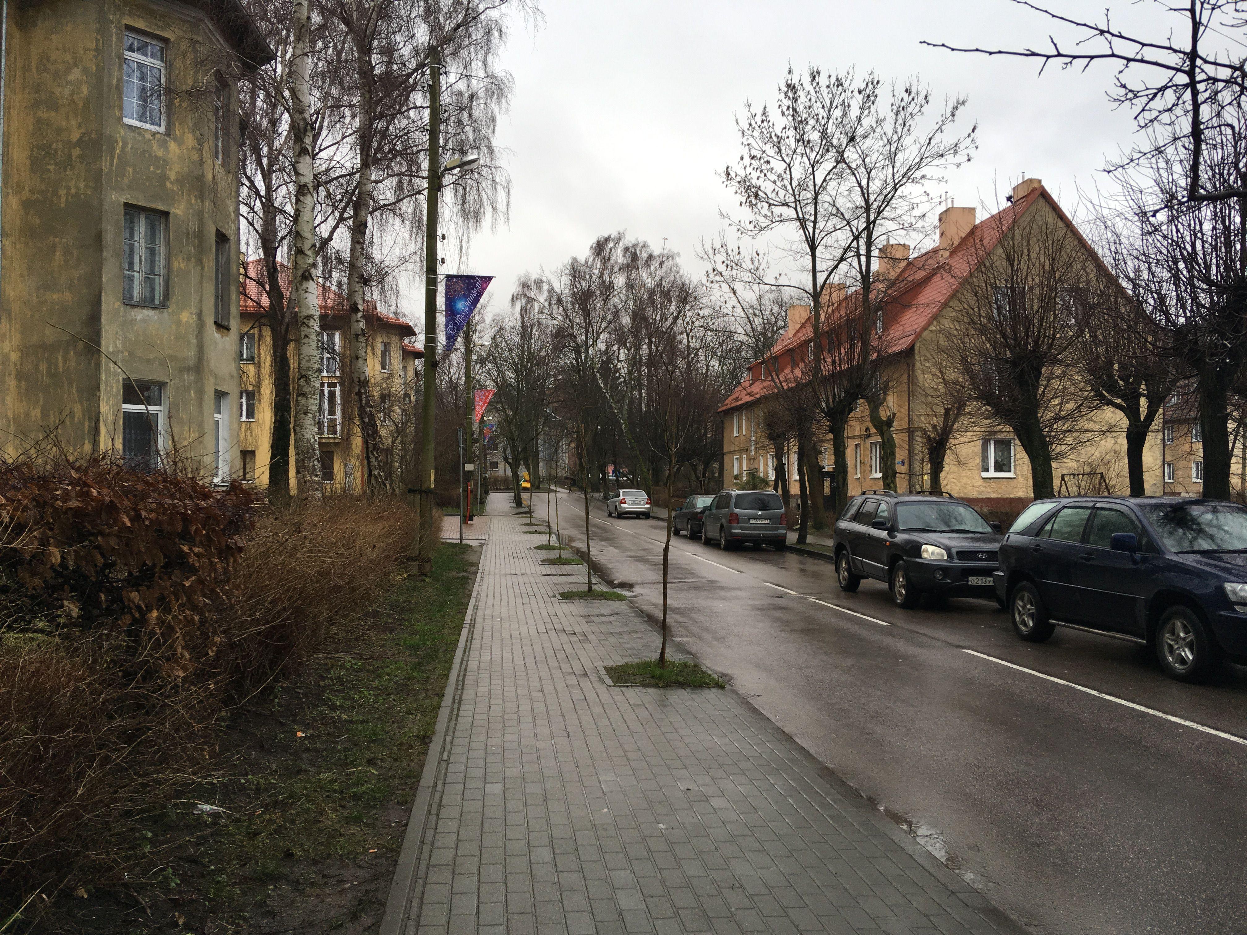 Улицы города Пионерского