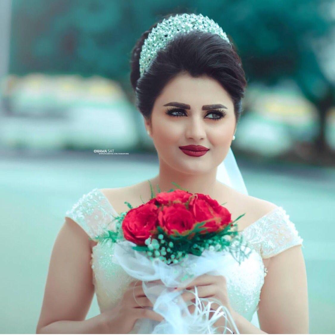 Kurdish Bride Kurdisch Bride Marie