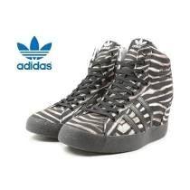 zapatillas adidas mujer basket profi