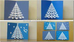Hacer Postales Navidad Con Fotos With Hacer Postales Navidad Con