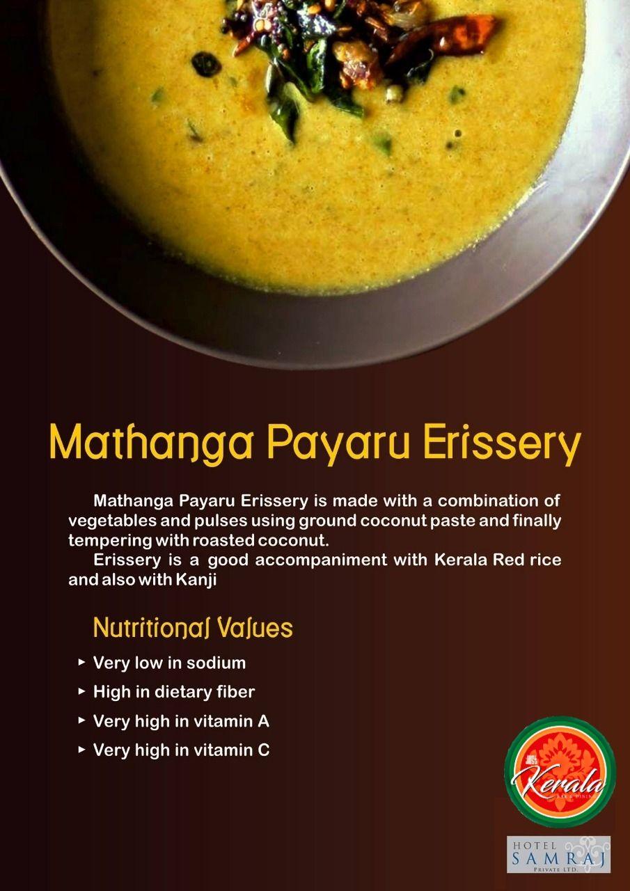 Mathanga Payau Erissery Nutrition, Red rice, Food