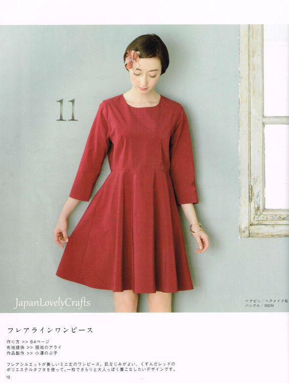 Simple & Natural Style One Piece Dress Patterns, Japanese Sewing ...