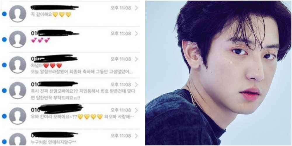 Netizen Suffers From Sasaeng Fans After His Number Gets Mistaken For