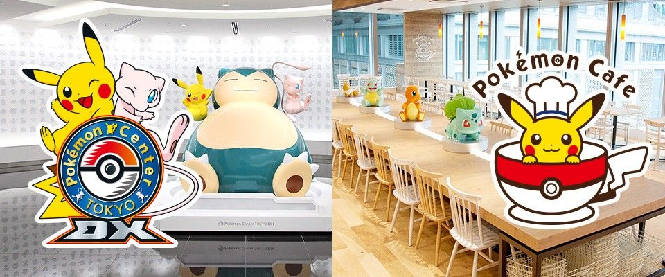 6 best pokemon centers and pokemon stores in tokyo japan