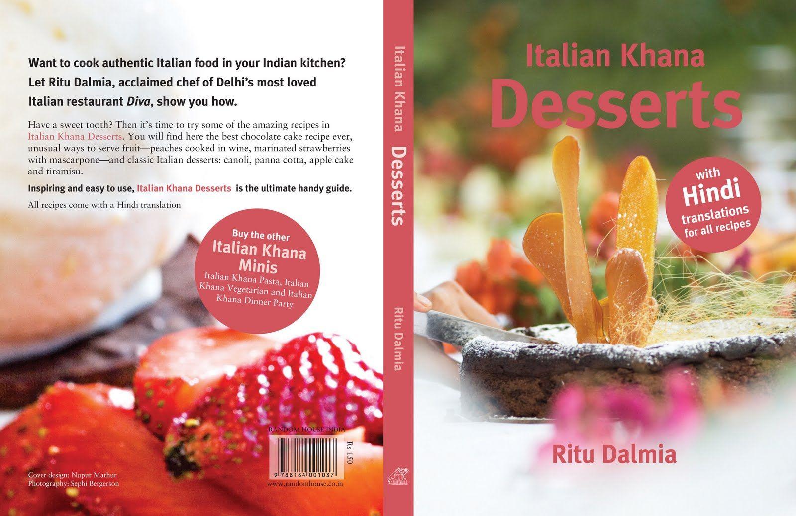 Jacket u book design for modern spice by monica bhide minilivros