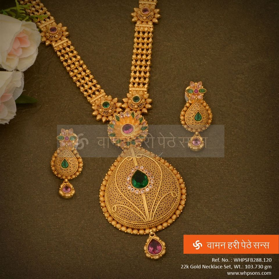 Gold necklace designs with price in rupees jewelry gallery - Owing To Marathi Religious Traditional Value We Offer Exquisite Range Of Latest Designs For Indian Traditional Gold Diamond Jewellery