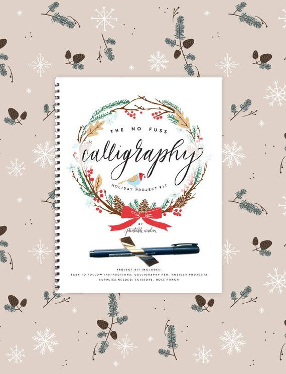 image regarding Printable Wisdom identify No Fuss Calligraphy Holiday vacation Job Package, through Printable Knowledge