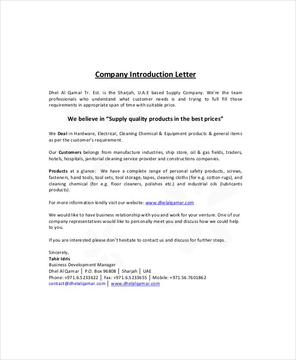 business templates company introduction letter sample format cover - company introduction letter format