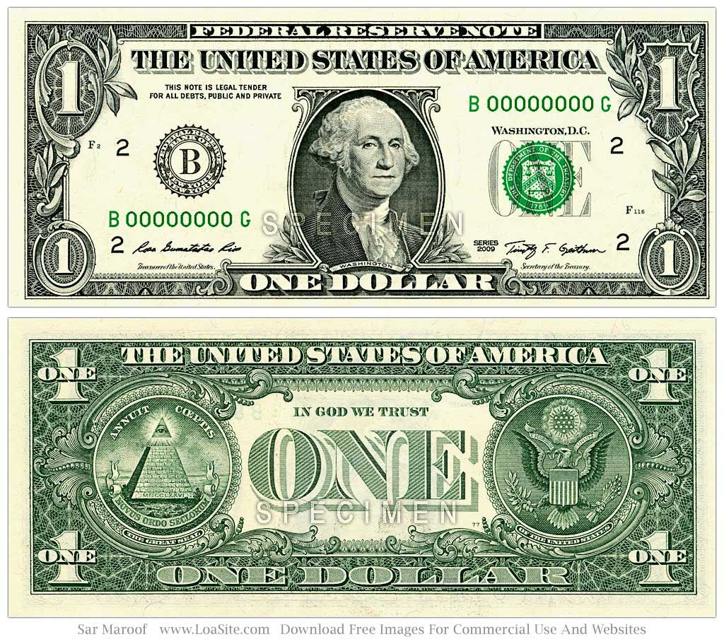 worksheet Dollar Bill Printable images of 1 dollar bill for downloading high quality with unlimited rights to use