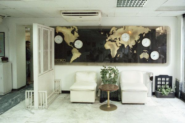 Travel agency interior google zoeken traveling for Travel agency office interior design