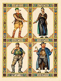 ארבעה בנים – ויקיפדיה